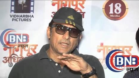 Hindi Film Raincoat Mp3 Songs Download