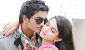 IndiaGlitz - 'Nuvve Naa Bangaram' Dubbing Under