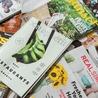 Arte, moda, ciencia, historia, noticias...