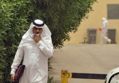 Should we worry about Saudi Arabia's lethal MERS virus? WHO expert answers | MERS-CoV | Scoop.it