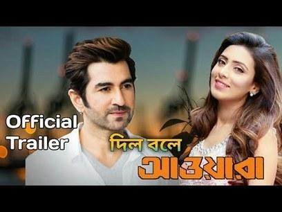 Saree Ke Fall Sa Video Song R Rajkumar HD 720p avi Torrent 164