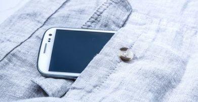 les vêtements connectés vont révolutionner le quantified self | Orange Business Services | Digital marketing | Scoop.it