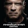 Noah Full Movie Download Free