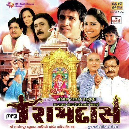 Chalat Musafir Moh Liyo Re in hindi pdf download