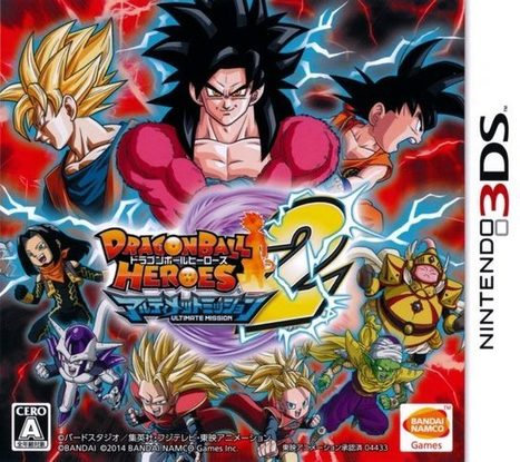 Delogu introduzione alla storia medievale pdf d dragon ball z heroes 2 mugen english pc game free download torrent fandeluxe Choice Image