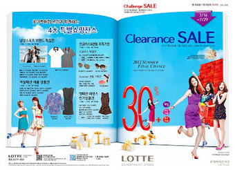 SONEms - SNSD Fansite: 120717 SNSD @ Lotte Department Store Promotion Picture HD   Reading Pool   Scoop.it