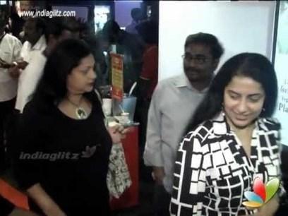Money Devo Bhava 1 Tamil Full Movie Hd 1080p