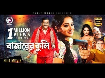 cocktail hindi movie torrent download with english subtitles