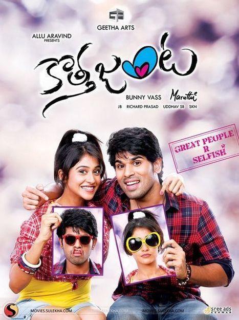 rudram 2012 full movie in tamil hd 1080p