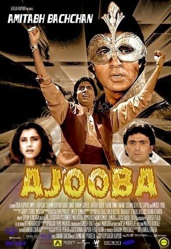 Kannada Movie Amchya Sarkhe Amhich Full Movie Download