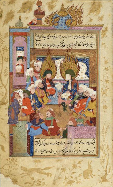 The Life of Rumi in Rare Islamic Manuscript Paintings from the 1590s   Temas de Bibliotecas   Scoop.it