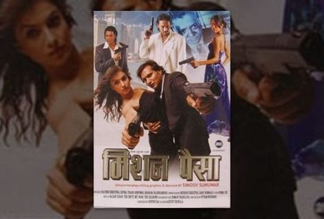 Kab Kahaba Tu I Love You telugu movie with english subtitles free download