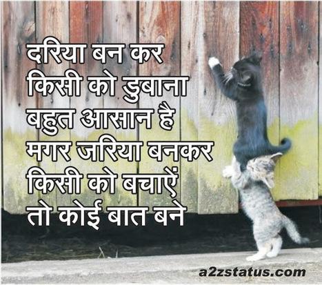Sad Shayari New Sad Shayari Heart Touching S