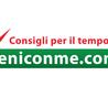 www.vieniconme.com il sito degli Eventi in Campania