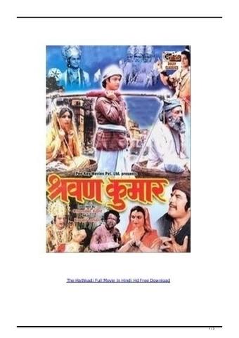 Pyaar Zindagi Hai kannada full movie free download utorrent