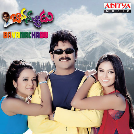 3gp Durga Rani Singh movie