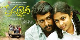 Prema Khaidi 2011 Telugu Mp3 Songs Free Downl