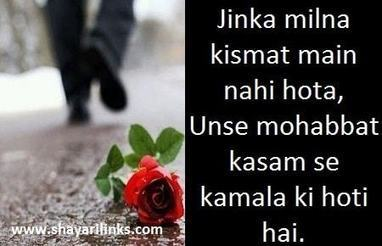 Love Hurt Card In Hindi Sad Shayari Sms Sc