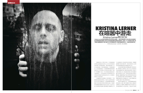 KRISTINA LERNER | Photography | Photographie B&W | Scoop.it