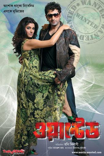 Saare Jahaan Se Mehnga Movie Download In Kickass Torrent