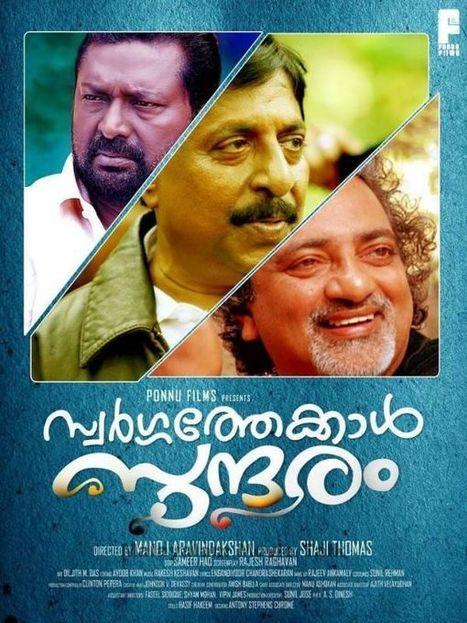 aadukalam movie free download links