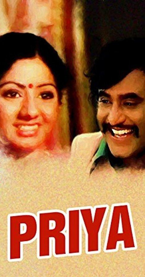 tamil hd movies 1080p blu Shree free download