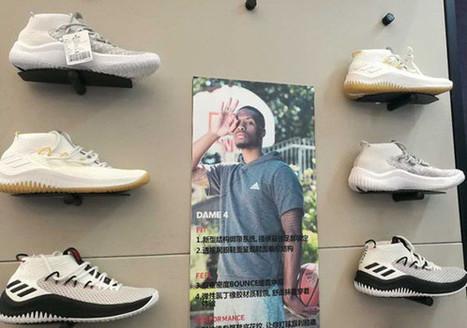 8cffc6b61 Leaked Images Of Damian Lillard s Next Adidas Signature Sneaker