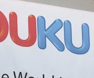 WTF is Youku? A guide for brands   TV Future   Scoop.it