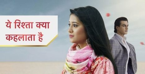 Krishna Chali London 7th March 2019 HD Episode