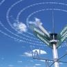 Nouvelles technologies, stratégies et innovation du secteur tourisme