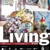 Fare pubblicità a Varese con Living is Life