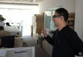 Baidu Working on Google Glass-Like 'Baidu Eye' (UPDATE: Confirmed) | Augmented Reality 311 | Scoop.it