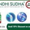 Sandhi Sudha Plus - Joint Pain Relief Oil