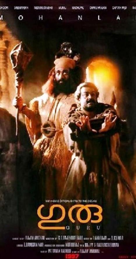 bahubali malayalam full movie torrent download