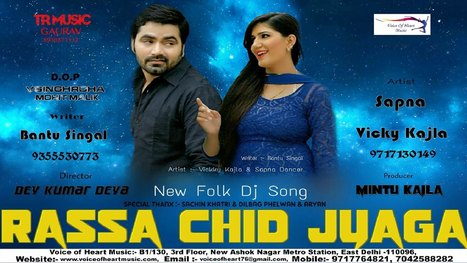 Rassa Chid Jyaga Sapna Dance Video | Sapna Dance | Scoop.it