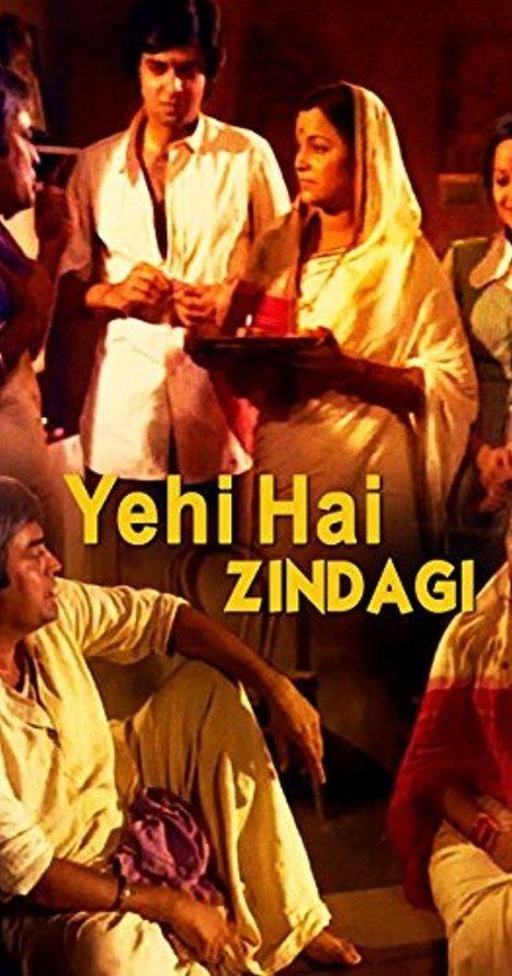 Daku Kali Bhawani Song Mp3 Free Download