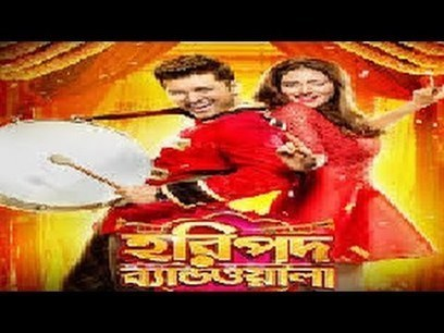 Download Olympus Has Fallen Movie In Hindi Mp4golkes