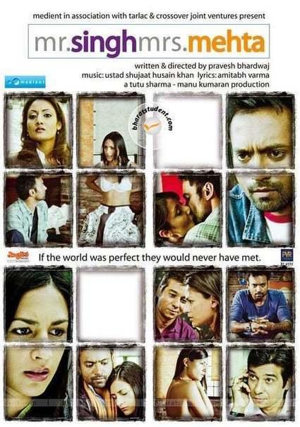 mr and mrs sadachari movie torrent download