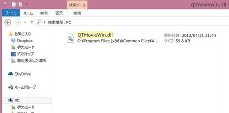 Fix qtmoviewin.dll Error | Your PC System Tweak...