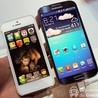 Téléphones Smartphones Tablettes