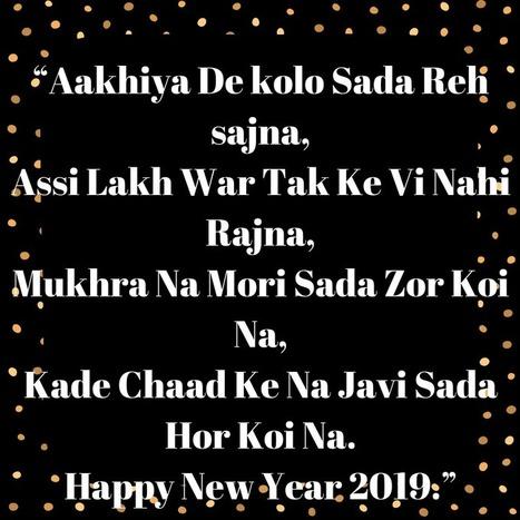 new year wishes in punjabi happy new year wishes in punjabi in