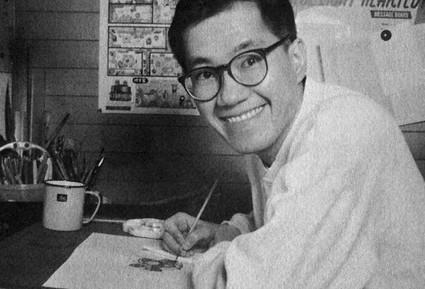 [CREATEUR] Akira Toriyama : La quête des boules du dragon   Vade RETROGames sans tanasse!   Scoop.it
