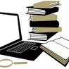Fuentes de información en línea