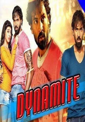 Fakeer Full Movie Free Download Hd