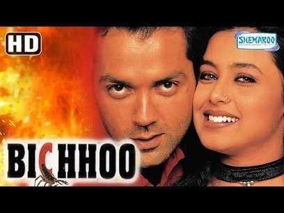 Hadh Kar Di Aapne 1 tamil movie hd download