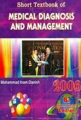 Kasr El-aini Introduction To Surgery Pdf