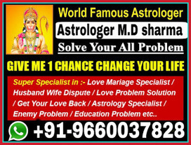 astrology   Scoop it