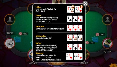 покер онлайн играть мобайл клуб