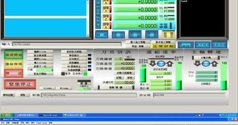 Cnc Usb Controller Software Keygen. 84