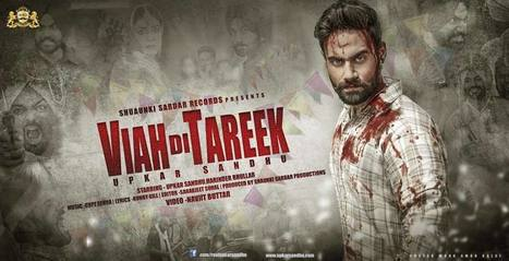 Madison : Hindi film upkar mp3 songs free download